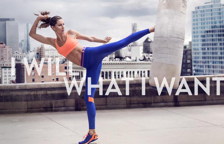 2c55969cb Insight & Strategy: I Will What I Want – Deadbuzz